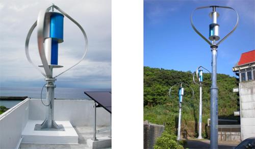 Progettazione e installazione impianti mini eolici | B-Eco